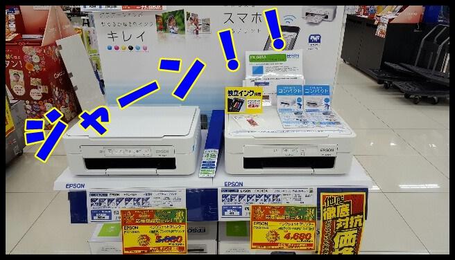 nojima-copy-1