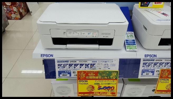 nojima-copy-2