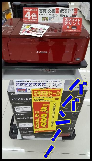 nojima-copy-3