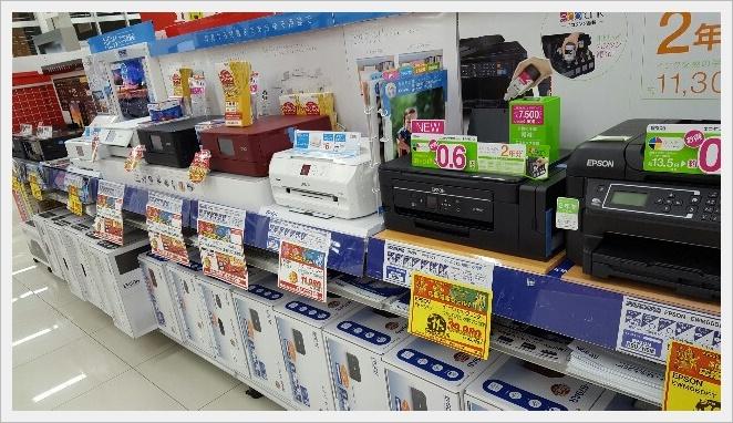 nojima-copy-5