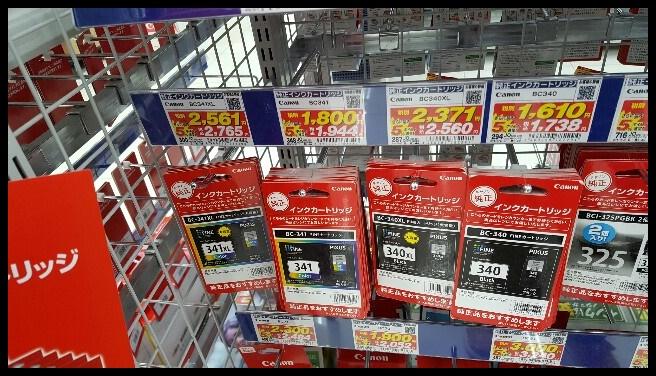 nojima-copy-6